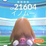【ポケモンGO速報】新レイド解禁!リングマ、イノムー、ソーナンスなどポケモンGOパークで確認!