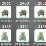 【ポケモンGO】レイド用バンギラスは噛み噛みと噛みエッジそれぞれ6体持ちがスタートライン!?
