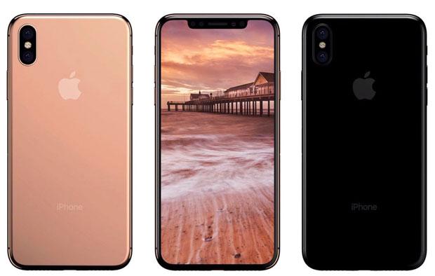【ポケモンGO】iPhone7にするか8発売まで待つか悩むトレーナーたち!レイド落ち問題は深刻!?