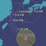 【ポケモンGO】悲報、ジョイフルEXレイドに台風18号が迫っている!招待されたトレーナーは細心の注意を!