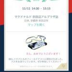 【ポケモンGO】レイド参加回数とEX招待回数は比例しない!?招待制度早く改善してくれ!