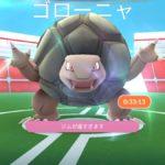 【ポケモンGO】エンテイ対策の即戦力ゴローニャレイドは最小何人でイケル!?
