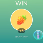 【ポケモンGO】レイドバトル報酬が上方修正!金ズリと砂確定ドロップが美味すぎる!?