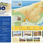 【ポケモンGO】鳥取砂丘イベントは初めて訪れるポケストップボーナスを稼ぎまくれるのか!?