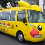 【ポケモンGO】旅行会社を絡めたレイドツアー考えてみた結果wwwwwwwwwwww