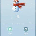 【ポケモンGO】天気が切り替わるタイミングは毎時何分?ゲームと現実世界でリンクしてないことが多い!?
