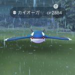 【ポケモンGO】カイオーガを狙うなら天気ブースト時!?アメを節約したいなら雨乞いするべし!