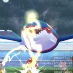 【ポケモンGO】カイオーガ雨ブーストが遂に来た!でも肝心なレイド5玉が出現せずイライラwwwwwwww