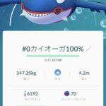 【ポケモンGO】レイドボス撃破で100個体値は多く出る!?出ない?