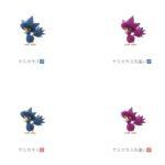 【ポケモンGO速報】ヤミカラスの色違いが実装される!?データ追加が確認された模様!