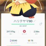 【ポケモンGO】カイリキーとハリテヤマはどちらを優先的に育成すべきか論争!!