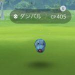 【ポケモンGO】ダンバルが出現するポケソースは地域によってかなり不遇なんじゃないか!?