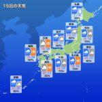【ポケモンGO】メリープコミュニティデイは雨ブーストによって高個体値祭りになる予感!?