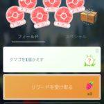 【ポケモンGO】ファイヤーのフィールドリサーチ登場の流れでレジ系も報酬で登場する!?