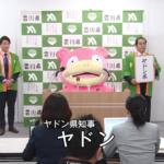 【ポケモンGO】ヤドン県が爆誕!香川県の野生ポケモンがヤドンだらけで笑えない状態に!