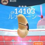 【ポケモンGO速報】新しいレイドボス一覧!アドベンチャーウィーク岩タイプ仕様に変更!