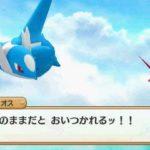 【ポケモンGO】ラティオスはラティアスと違い実戦でも活躍出来そう!?登場に期待!