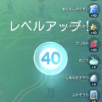 【ポケモンGO】アドベンチャーウィークでTL40、累計XP1億に到達したトレーナーが続出中!