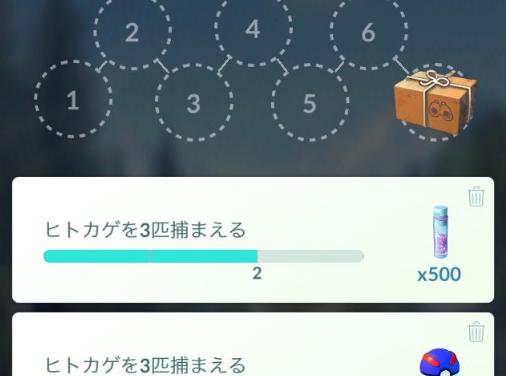 【ポケモンGO速報】コミュニティデイ限定のヒトカゲリサーチタスクが登場!リワード一覧