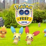 【ポケモンGO】シカゴで開催予定のポケモンGOフェスのチケットは即完売した模様!