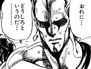 【ポケモンGO】ジム3強以外のポケモンも育てたいのに圧倒的な砂不足なんとかしろwwwww