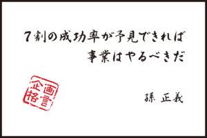 kikakukakugen_07
