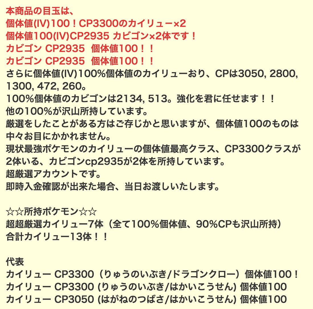 スクリーンショット 2016-08-05 15.29.26