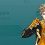 【ポケモンGO】7月にピカチュウが好きだという理由で黄色を選んだ自分を止めに行きたいwww