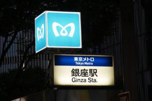 pokemon-go-ginza2