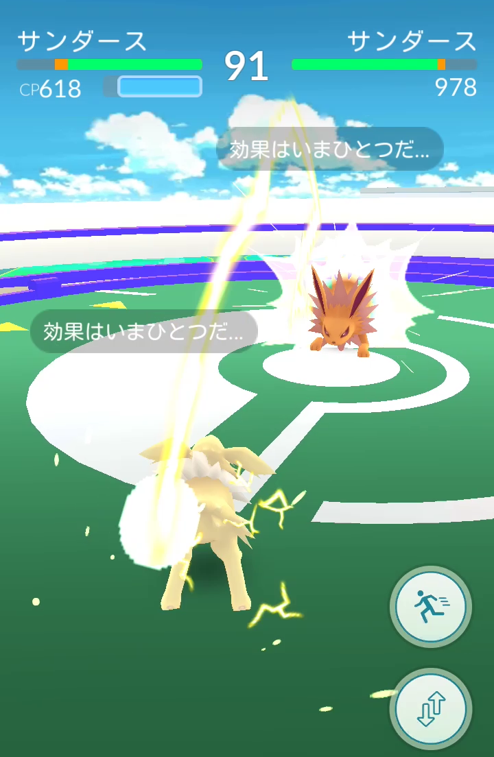 pokemongo_battle_006
