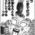 【ポケモンGO】壊し屋気取りで弱い者いじめしてる奴、絶対に許さんぞ!おまえらもそう思うだろ?
