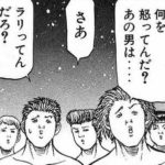 【ポケモンGO】一般ユーザー「図鑑100達成!」クソニート「何喜んでんの?ww」