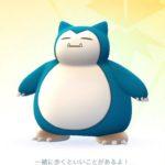 【ポケモンGO】「相棒と○○km歩くことで個体値が1上がる!」このくらいの特典実装してくれ!