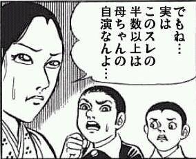 gazou_0208
