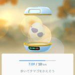 【ポケモンGO】タマゴ孵化画面をキャンセルするとポケモンが消えるバグみんなも起きてる!?