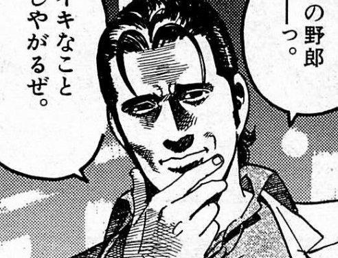 【ポケモンGO】実録!会社の飲み会での失敗談byポケモンGO編