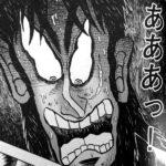 【ポケモンGO】ハロウィンイベントを象徴する天国と地獄これなwwwwwwwwwww