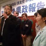 【ポケモンGO】66歳鎌倉市議はがねはどうカイリューを育てドヤ顔www