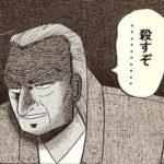 【ポケモンGO】ジムバトル中におっさんに恫喝されたんだが…複垢+位置偽装より質悪いだろこれ!!