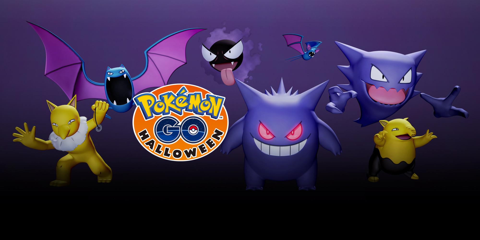 pokemon_go_halloween2016