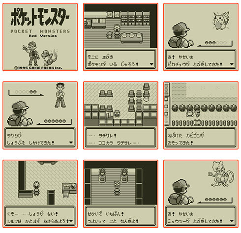 yx_pokemon_06