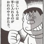【ポケモンGO】更地マン=配置優先!建設マン=横取りあり!これどうにかならんのか!?