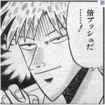 【ポケモンGO】経験値・アメ・砂・ポケストアイテム・ポケモン…もう倍ネタ尽きてない!?