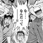 【ポケモンGO】当選者だけが味わえる至高のポケゴーが存在するの知っとる?《ヌルヌルポケモンGO》