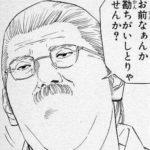 【ポケモンGO】ジムアップデート批判あるけど季節考えたら今の仕様が神仕様じゃね!?