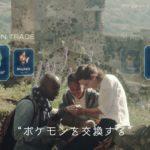 【ポケモンGO】トレードや対人戦機能の実装を2018年には期待してる人多数!!