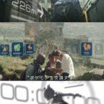 【ポケモンGO】PVの内容全く実現されてないじゃん!←忠実に再現されたものもあるぞwwwwww