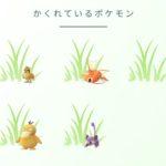 【ポケモンGO】草しか表示されないバグは金銀ポケモンがもう追加されてるってことなのか!?
