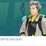 【ポケモンGO】ゼロから始めるポケゴー生活!最も効率良く進められる方法をみんなで議論!
