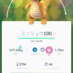 【ポケモンGO】個体値100胃袋カイリューはミュウツーに匹敵するくらいの価値なのか!?
